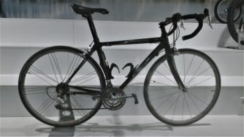 TRIGON EX CARBON